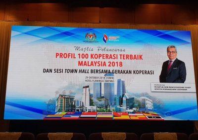 Majlis Perasmian Profil 100 Koperasi terbaik Malaysia